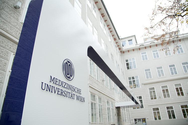 شرایط پذیرش دانشگاه علوم پزشکی وین