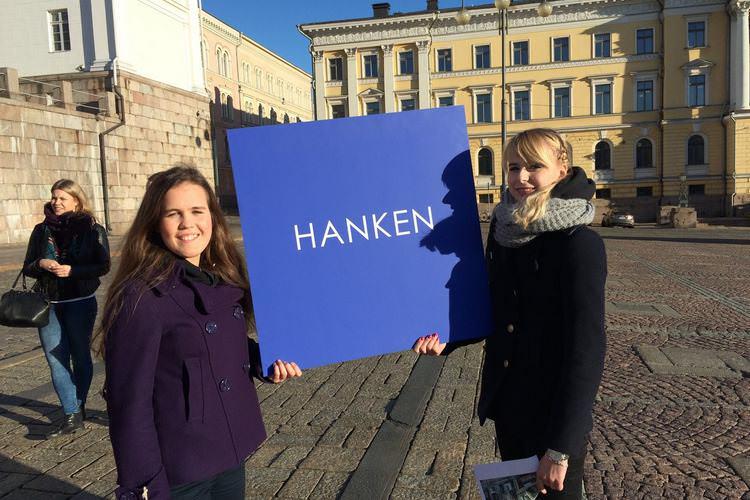 اعزام دانشجو به دانشگاه هنکن